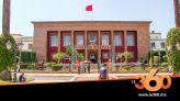 Cover_Vidéo: الرباط تتهيأ للدخول البرلماني تحت برئاسة الملك محمد السادس