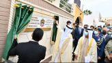 افتتاح قنصلية الإمارات بالعيون