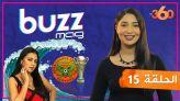 Buzz Mag: تتويج بركان وإطلالات مهرجان الجونة.. أبرز ما خلق الحدث هذا الأسبوع