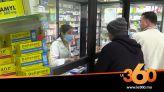 Cover Vidéo - هذه أسباب غياب الفيتامين C من صيدليات المغرب
