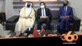 Cover_Vidéo: افتتاح رسمي لقنصلية الامارات العربية بالعيون