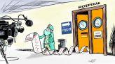 """كاريكاتير: الرئاسة الجزائرية تُضاعف الغموض بشأن """"اختفاء"""" تبون"""