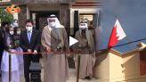 كواليس افتتاح قنصلية البحرين بالعيون