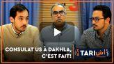 Cover : Ach Tari: consulat US à Dakhla, c'est fait!