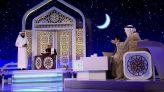 جائزة كتارا لتلاوة القرآن الكريم
