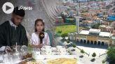 cover vidéo :فرحة منزلية وطقوس غائبة في ثاني عيد الفطر بطنجة
