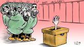 """كاريكاتير: خسارة مُذلّة لحزب """"البيجيدي"""" في انتخابات 2021"""