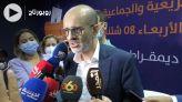 """Cover Vidéo - الأزمي الإدريسي: إذا لم نحصل على المرتبة الأولى في الانتخابات أحبذ خروج """"البيجدي"""" إلى المعارضة"""