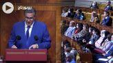 cover ارتسامات الاغلبية و المعارضة على البرنامج الحكومي