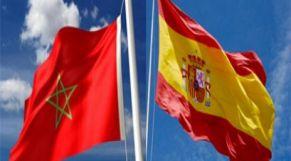 علم المغرب إسبانيا