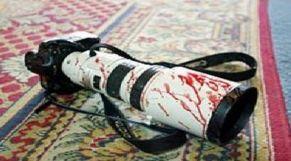 مقتل صحفيين