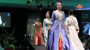 """cover video - """"cas'art  عاشقات الموضة والأزياء يخلقن الحدث في """"كازا ارت"""