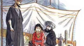 الزواج قبل الإسلام