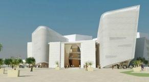 مسرح الدار البيضاء
