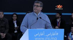 غلاف فيديو... خطة أخنوش لإصلاح الحزب