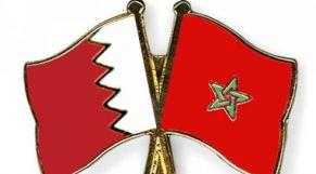 المغرب البحرين