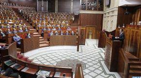 العثماني بالبرلمان