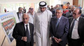 Cover Video - Le360.ma •بالفيديو/ شراكة مغربية قطرية لإنجاز مشروع سكني باصيلة