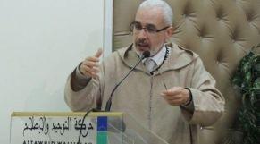 عبد الرحيم الشيخي