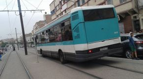 حافلة مدينة بيس