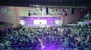 مؤتمر الاستقلال