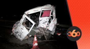 غلاف فيديو - خمسة قتلى وجرحى في حادثة سير مروعة بالطريق السيار