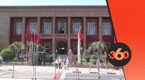 غلاف فيديو - أجواء ما قبل إفتتاح البرلمان