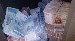 أموال مغربية