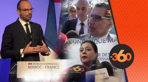 Cover Video -Maroc-France partenariat économique renouvelé