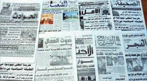صحف موريتانية