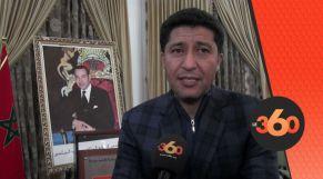 cover - Video -Le360.ma • هذا ما قاله رئيس جهة الشرق حول احتجاجات جرادة