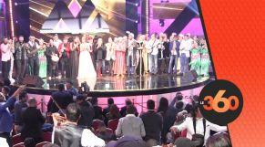 غلاف فيديو - soiré morocco award