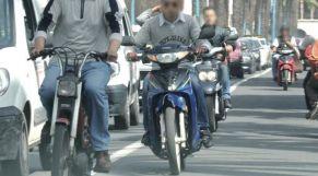 سيارات ودراجات