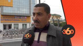 غلاف فيديو - عمر سعدون