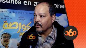 غلاف فيديو - عبد الله فركوس يكشف اسم الممثل الذي كان سبب دخوله لعالم الإخراج