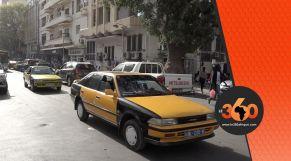 غلاف فيديو - Voici comment la communauté marocaine du Sénégal est intégrée