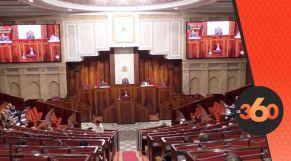 غلاف فيديو - البرلمان في جلسة إستتنائية بدون حماس تصوت على خمسة مشاريع قوانين