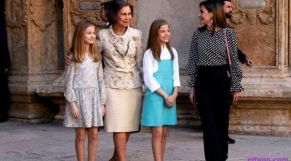 عائلة ملكية اسبانية