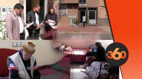غلاف فيديو - أسر ميسورة بتيزنيت تتخلى عن أقربائها بدار مخصصة للمشردين