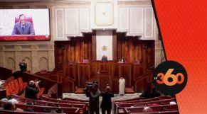 cover Video - Le360.ma •افتتاح الدورة الربيعية البرلمانية للتصويت على 49 مشروع قانون