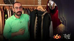 cover Video - La djellaba pour hommes  : comment la porter pour être tradi et tendance ?