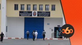 cover vidéo:le360بالفيديو. هذه إجراءات مندوبية السجون بعد تلويث سجن العرجات لمياه سد سيدي محمد بنعبد الله