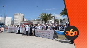 cover vidéo: Le360.ma •وقفة احتجاجية لأرباب المقاهي والمطاعم بالمغرب