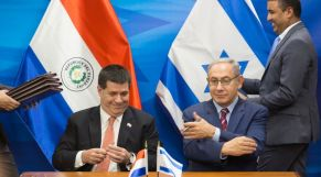 افتتاح سفارة الباراغواي في القدس