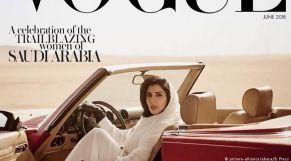 أميرة سعودية