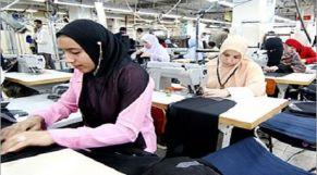 صناعة النسيج