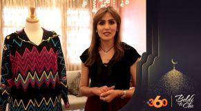 cover: Sept façons de marocaniser une tenue occidentale