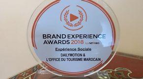 جائزة للمكتب السياحي