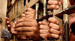 اكتظاظ سجن