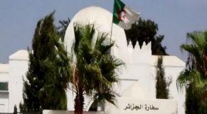 سفارة الجزائر بالمغرب